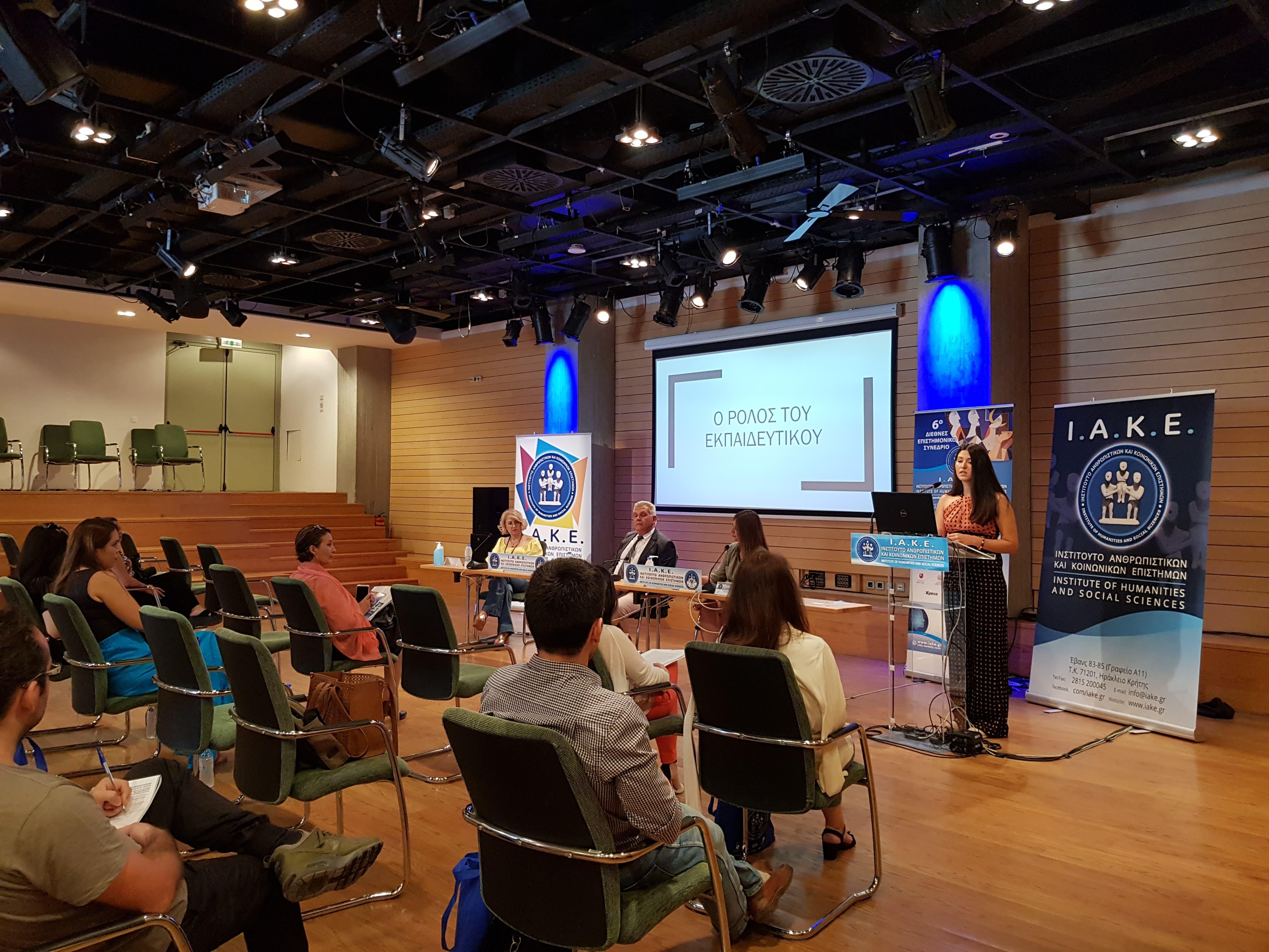 6ο Διεθνές Επιστημ. Συνέδρ. IAKE  10.7.'20