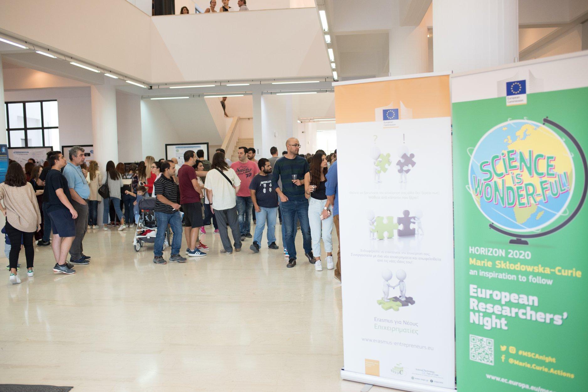 Βραδιά Ερευνητή ΙΤΕ 28.9.2018