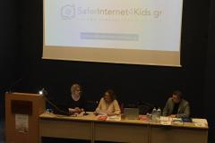 Εκδήλωση στην Πάτρα 20.2.2020 σε συνεργασία με την Ευρωβουλευτή Μ. Σπυράκη
