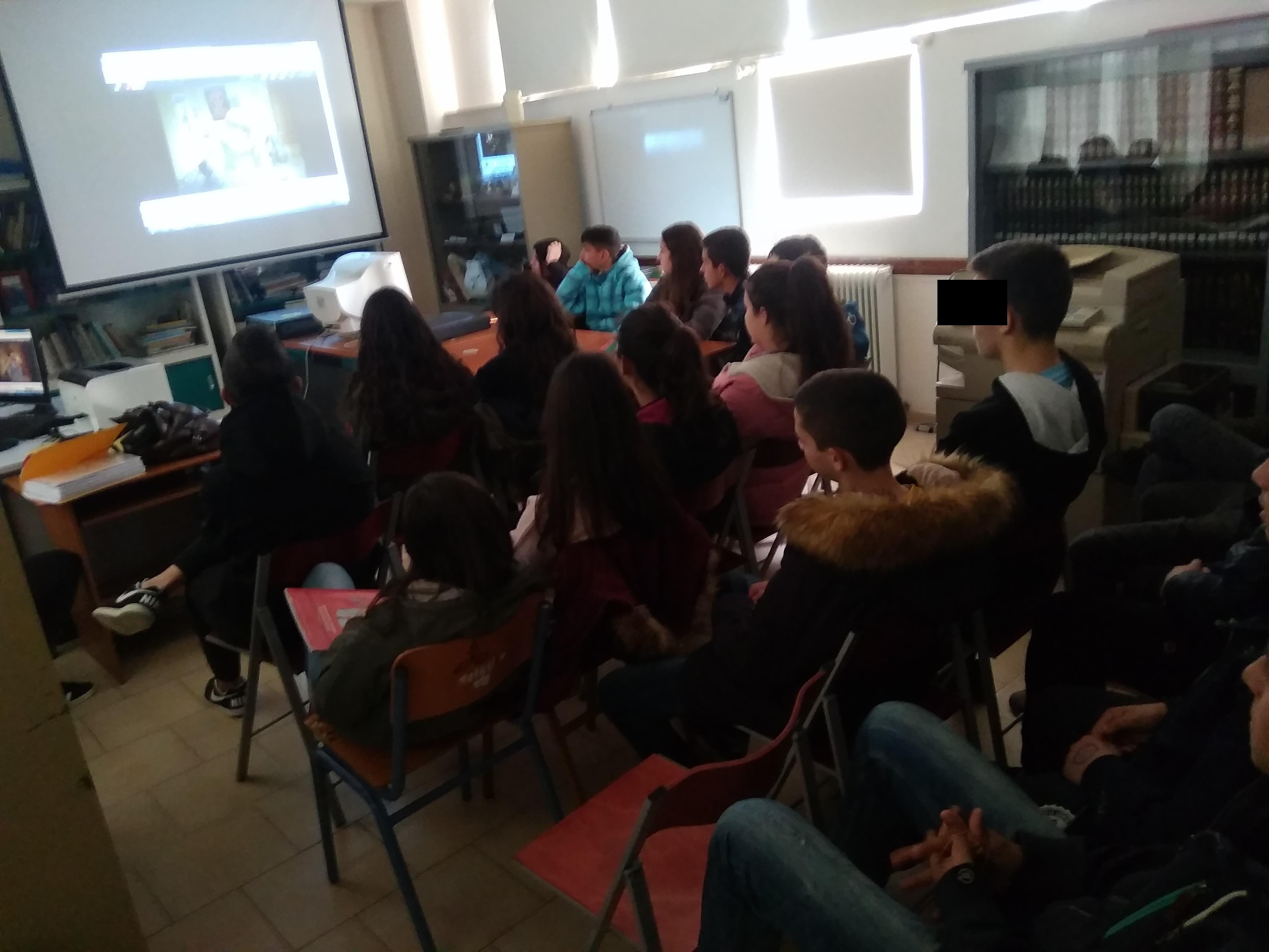 Γυμνάσιο Ευηνοχωρίου Αιτ/νίας