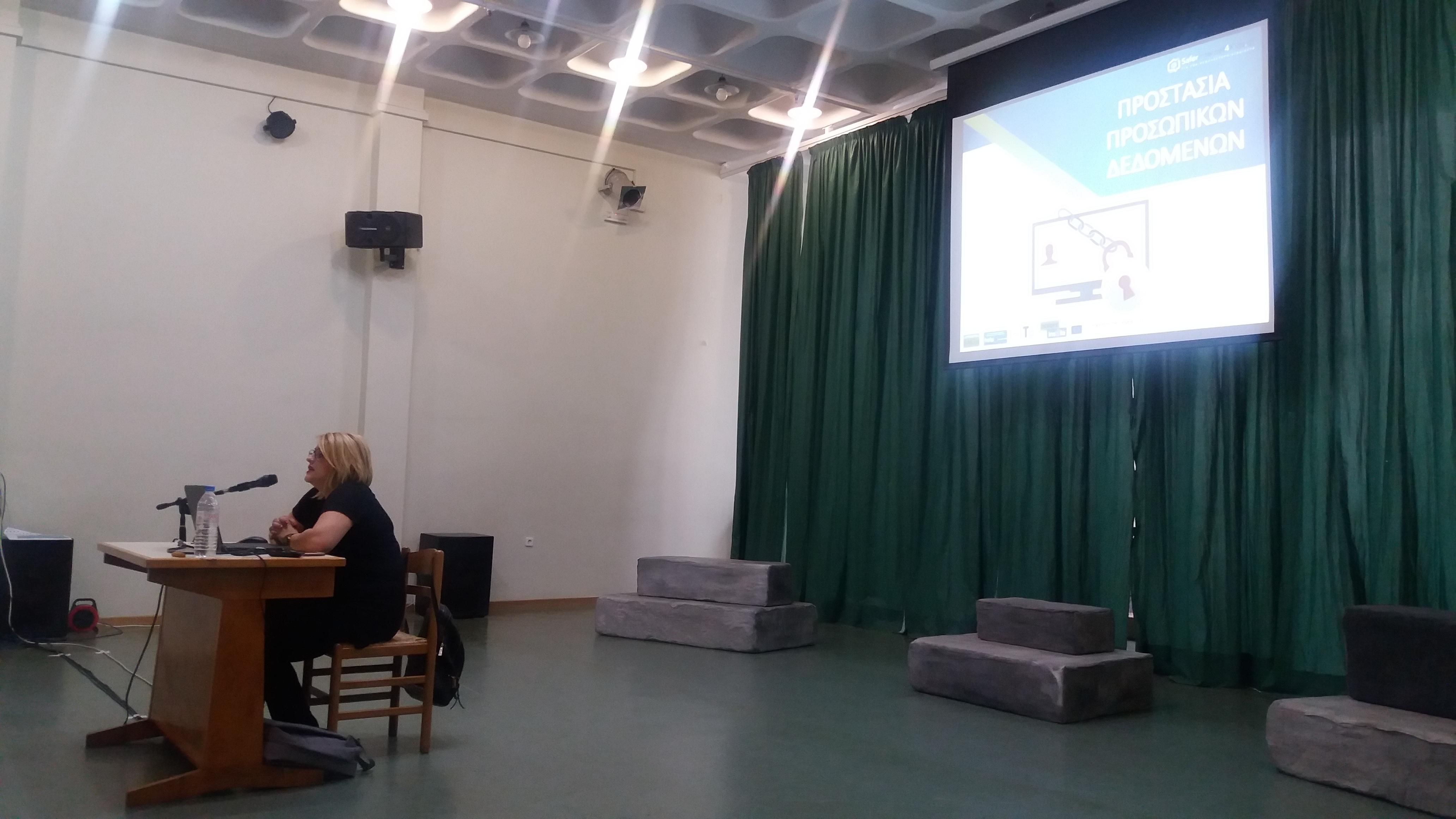 Παγκρήτιο Εκπαιδευτήριο 22.5.2018