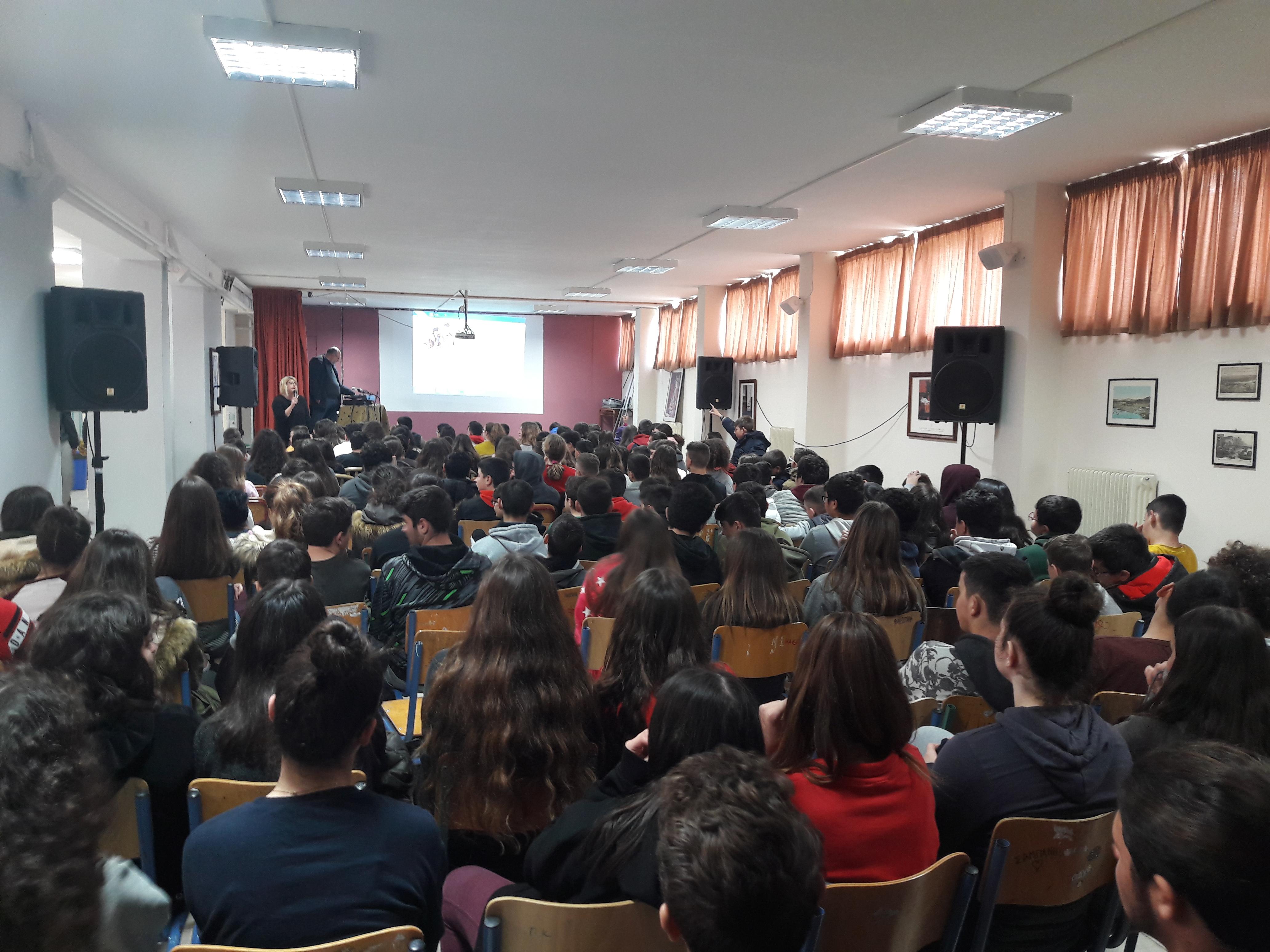 Γυμνάσιο Γαζίου  19.2.2019