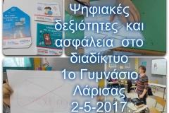 1ο Γυμνάσιο Λάρισας 2.5.2017