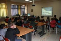 14ο Δημοτικό Σχολείο Καρδίτσας
