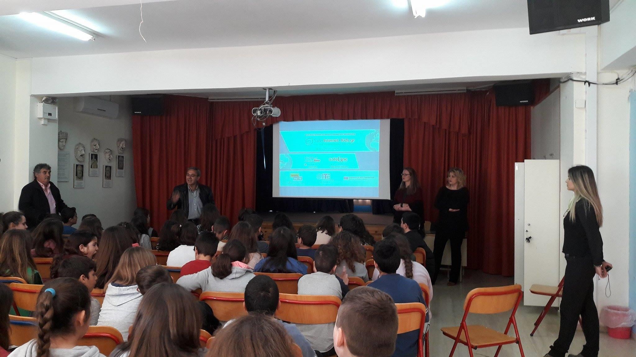 Σχολεία Τεφελίου & Μεσοχωριού 13.2.17