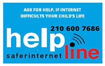 sidebar_helpline_en