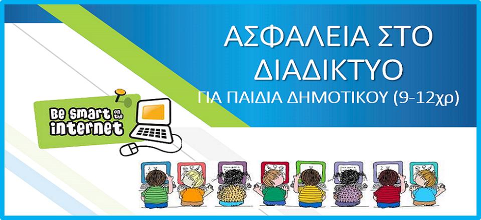 Δωρεάν διαδικτυακές ιστοσελίδες γνωριμιών για κινητά