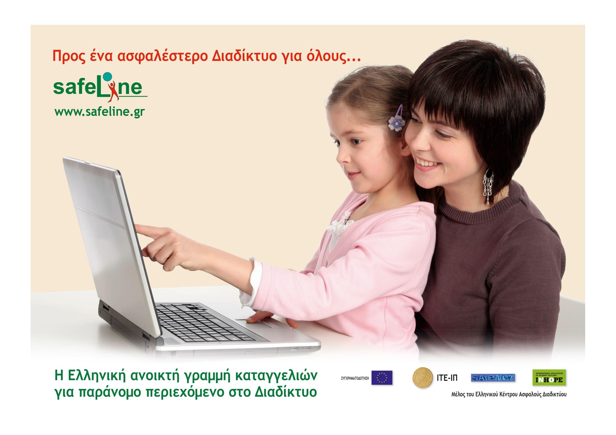 safeline_afisa-a3_4-1