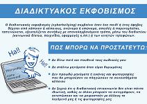 thetiko_periexomeno2