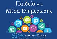 newsmedia193-133