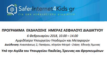 program2018