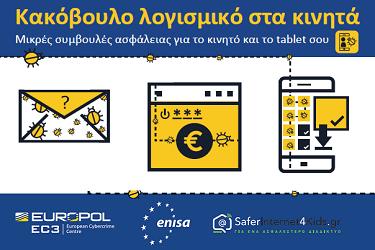 europol-slider375-250
