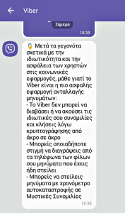 viber-minima-768x1302