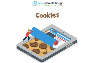 cookies375
