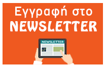 newsletternew-(1)