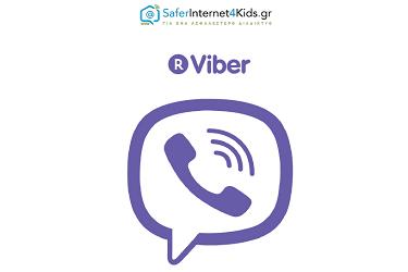 viber-375-250