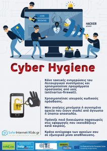 cyber-hygiene-800