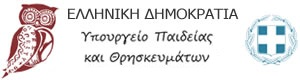 Minisry of Education of Greece